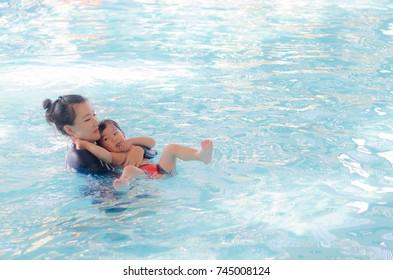 Baby Swim School