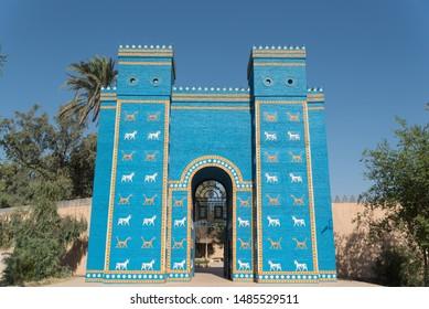 Babylon, Iraq – July 12, 2019: Blue Ishtar gate in Babylon