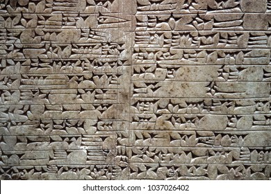Babylonian Assyrian inscriptions on stone