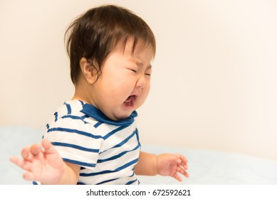 Baby's crying face