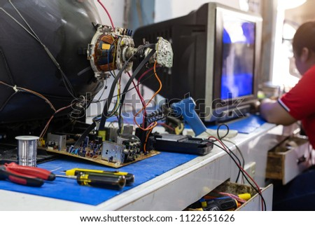Groovy Back Circuit Board Tv Repair Television Stock Photo Edit Now Wiring Digital Resources Hutpapmognl