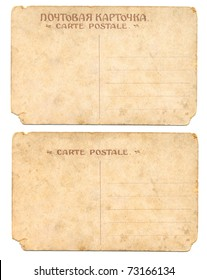 The back side of an old postcards from 1914