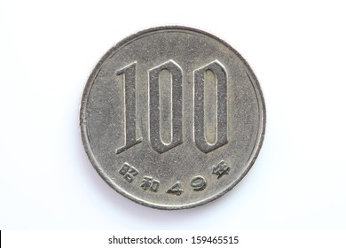 Back view of 100 yen japanese coins