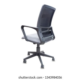 The back view of office chair from grey cloth. Isolated