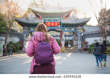 f16a0f409c Back View Woman Travel Alone China Stock Photo (Edit Now) 639945628 ...