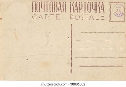 Back of a vintage postcard