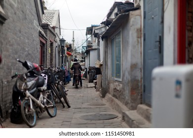 Back-alley in old district in Beijing, China