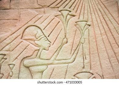 Backgound ancient egypt god