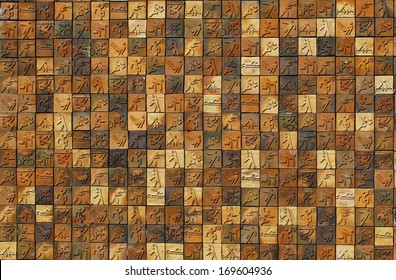 Background of brick wall's sports texture