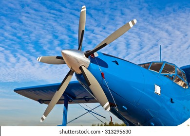 Background of close up old aircraft propeller