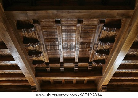 background closeup carved antique wooden ceiling stock photo edit rh shutterstock com antique wooden ceiling fans vintage wooden ceiling
