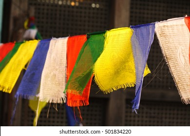 Background with colorful festive flags in Nepal