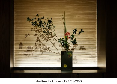 Background with Flower in Japanese Restaurant