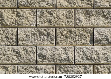 background wall white brick yellow beige stock photo edit now