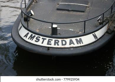 Backside of Vessel in Amsterdam
