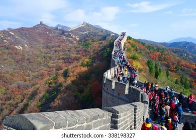Badaling Great wall Beijing china when autumn