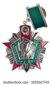 badge of Soviet times excellent pupil border guards