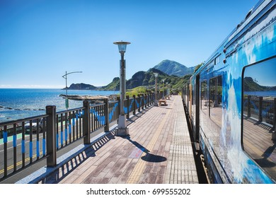 Badouzi Station - July 23, 2017: Badouzi Station is a beautiful attraction and famous landmark in junction of Zhongzheng District, Keelung City and Ruifang District, New Taipei City of Taiwan.