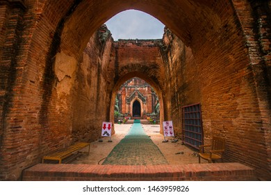Temple Ananda Images, Stock Photos & Vectors | Shutterstock