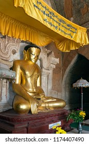 Bagan. Myanmar. 01.26.13. Buddha image in the Shwegugyi Buddhist Temple in the ancient city of Bagan, Myanmar (Burma).