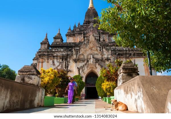 Bagan Myanmar January 2019 Entrance Beautiful Stock Photo
