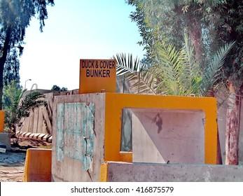 Green Zone Baghdad Images, Stock Photos & Vectors | Shutterstock