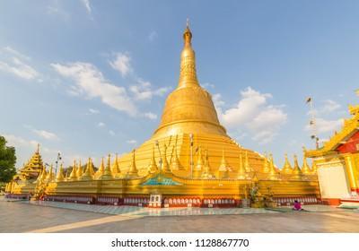BAGO, MYANMAR - DECEMBER 04, 2014: Shwemawdaw pagoda, the tallest and beautiful pagoda in Bago, Myanmar