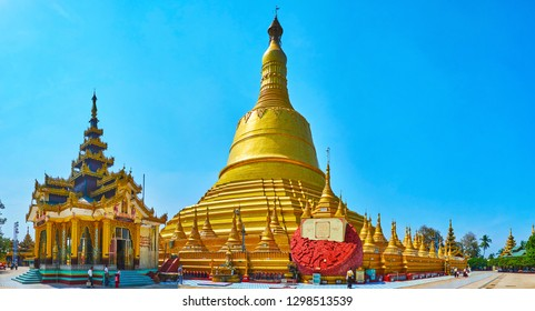 BAGO, MYANMAR - FEBRUARY 15, 2018: Panorama of Shwemawdaw Paya with ornate shrine, decorated with pyatthat roof and red brick block of main stupa, collapsed during earthquake, on February 15 in Bago.