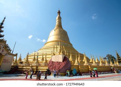 BAGO MYANMAR - November 27 : People travel around Shwemawdaw pagoda for  worship on November 27,2020 at Shwemawdaw pagoda, Bago Myanmar