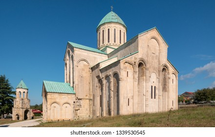 Bagrati Cathedral or Cathedral of the Dormition in Kutaisi city, Georgia