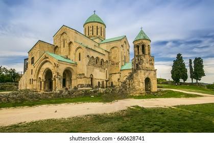 Bagrati Cathedral / Georgia