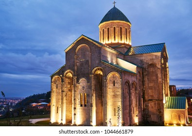 Bagrati orthodox christian cathedral in kutaisi, Georgia