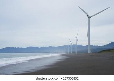 Bagui windmills