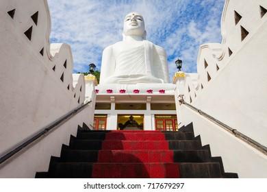 Bahirawa Kanda or Bahirawakanda Vihara Buddha Statue in Kandy, Sri Lanka. Bahirawakanda is a giant samadhi buddha statue on the top of the mountain in Kandy.