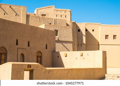 Bahla, Al Hamra / Sultanate of Oman - Jan 15th 2018: World Cultural Heritage site of Bahla Fort. Bahla Fort is one of four historic fortresses situated at the foot of the Djebel Akhdar highlands.