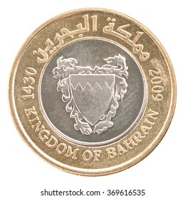 Bahrain 100 fils coin with the image of the coat of arms of the Kingdom