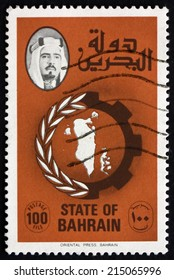 BAHRAIN - CIRCA 1977: a stamp printed in the Bahrain shows Map of Bahrain, circa 1977