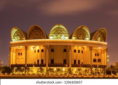 Bahrain National Library in Manama. Manama, Bahrain.