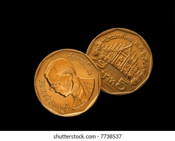 Baht coins in black background