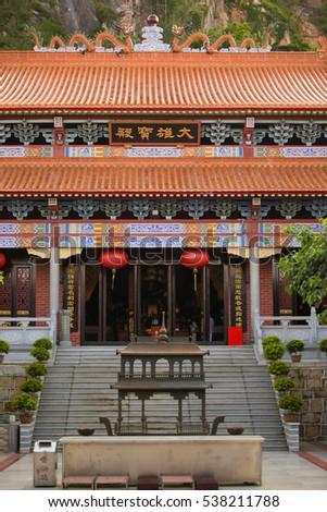 guangdong shantou