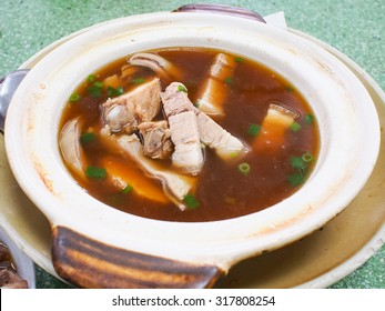 Bak Kut Teh (Chinese soup popularly served in Malaysia)