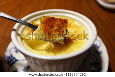 Baked egg custard pudding with caramelized sugar on top