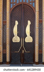 BAKU, AZERBAIJAN - APRIL 26, 2017: Tughras in arabic calligraphy on front doors of Heydar Mosque, one of the largest mosques in the Caucasus. Its total area is over 12000 square meters.