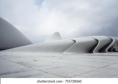 BAKU, AZERBAIJAN - JANUARY 16, 2017: Heydar Aliyev Center. Building in a futuristic style. Front view.