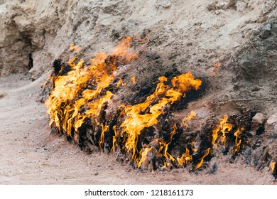 Baku, Azerbaijan - Jul 31 2018: Yanar Dag in Baku, Azerbaijan. Yanar Dag is a natural gas fire which blazes continuously on a hillside.