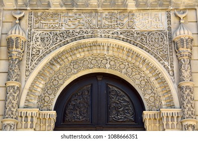 Baku, Azerbaijan - May 1, 2018. Intricately carved portal of Juma Mosque in Baku, dating from 11th century, with inscriptions.