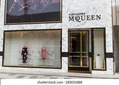 BAKU, AZERBAIJAN May 10 2015: Facade of Alexander Mcqueen flagship store in Baku on May 10 2015.