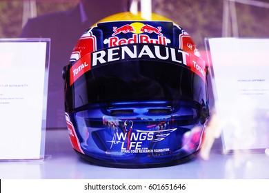 BAKU, AZERBAIJAN - MAY 17, 2016 helmet pilot racing formula 1