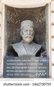Baku, Azerbaijan - May 5, 2019. Bust sculpture of Azerbaijani national industrial magnate and philanthropist Zeynalabdin Taghiyev (1838-1924), by sculptor Iosif Goslavsky.