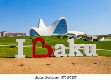 BAKU, AZERBAIJAN - SEPTEMBER 14, 2016: I love Baku monument near the Heydar Aliyev Center. It is a building complex in Baku, Azerbaijan.